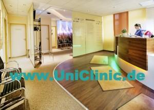 Больница в Мюнхене