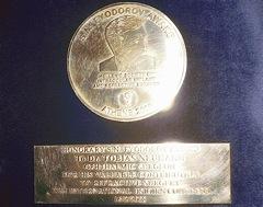 Höchste Internationale Auszeichnung in Athen - FYODOROV AWARD 2008